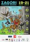 H εντυπωσιακή πανίδα του Ζαγορίου «πρωταγωνιστεί» στην αφίσα του ZMR2019!
