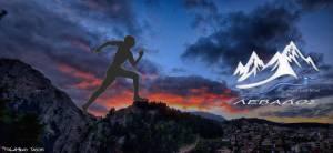 """Προκήρυξη  """"ΛΕΒΑΔΟΣ mountain trail"""" 2020!"""