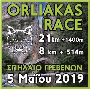Orliakas Race