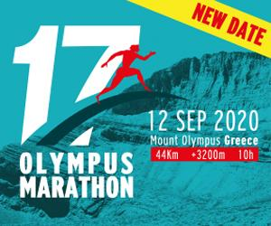 OLYMPUS MARATHON