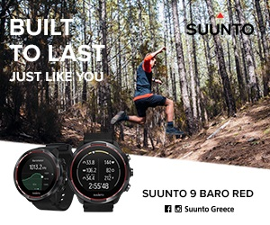 Suunto