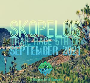 Skopelos Trail Race