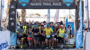 Naxos Trail Race 2018: Ο άνεμος των αλλαγών έφερε ένα εξαιρετικό αποτέλεσμα!