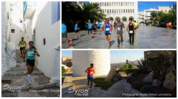 Syros City Trail 2016: Work Hard … Dream Big!