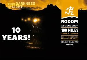 10 Χρόνια Rodopi Ultra Trail, ένα Ταξίδι στον Χρόνο...