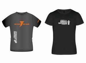 Helleborus Half Marathon και Farmakides Trail : Παρουσίαση των τεχνικών T-Shirt