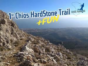 Προσφορές για τους αθλητές / σπουδαίοι αθλητές του ορεινού τρεξίματος θα τρέξουν στην διοργάνωση!