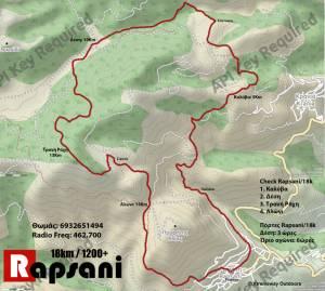 Στις 26 Γενάρη 2020 ο επόμενος Rapsani Trail