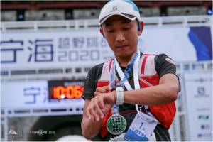 Top Chinese runners break records at the Ultra-Trail® Ninghai 2020!
