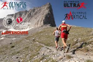 Olympus Marathon 2019, Από όλον τον κόσμο στο Βουνό των Θεών | Μέρος 1ο, Γυναίκες