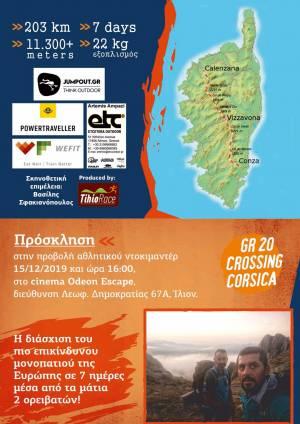 Crossing Corsica by TihioRaceTeam!