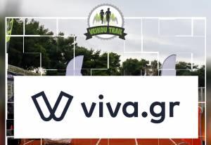 Κάντε την εγγραφή σας στο 3ο Veikou Trail και μέσω Viva.gr!