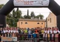 Corfu Mountain Trail 2019: Έναρξη εγγραφών