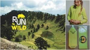 Ultra Ursa Trail 2019: Υψηλού επιπέδου παροχές προς τους αθλητές!