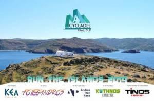Ξεκίνησαν οι έγγραφες για τους αγώνες του Cyclades Trail Cup