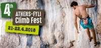 4ο Φεστιβάλ Αναρρίχησης Φυλής: Η αναρριχητική συνάντηση που έγινε θεσμός!!