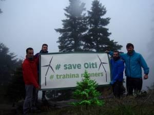 Σύλλογος Δρομέων Φθιώτιδας «Τραχίνα»: Παγκόσμια Ημέρα Βουνών