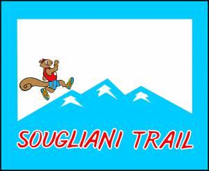 5η Προπόνηση στη διαδρομή του αγώνα Sougliani Trail & Sougliani Race στις 24/2/2019!