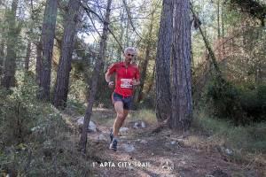 1o Arta city trail: Μεταγωνιστικό δελτίο τύπου!