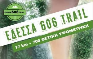 Συνεχίζονται οι εγγραφές για τον Edessa 606 Trail