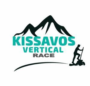 Προκήρυξη Kissavos Vertical Race!