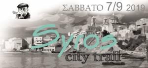 Έναρξη εγγραφών του Syros City Trail