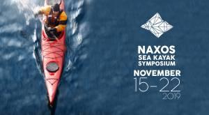 Naxos Sea Kayak Symposium: Κλείσιμο εγγραφών σε 4 ημέρες - Παρουσίαση εκπαιδευτών!