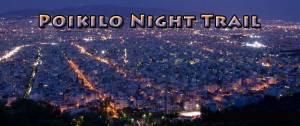 Στις 3 Ιουλίου το Poikilo Night Trail 2021!
