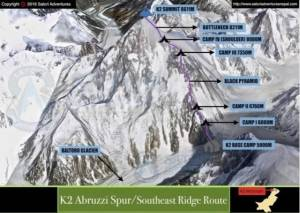 O Αντώνης Συκάρης διέκοψε στα 7.440m την προσπάθεια ανάβασης στην κορυφή του Κ2!