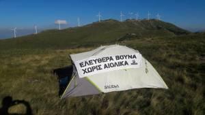 Ολοκληρώθηκε το HELLASTREK / Save Greek Mountains
