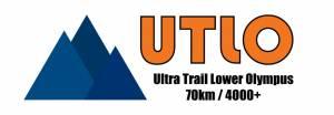 Στις 29 Μαρτίου 2020 ο επόμενος Ultra Trail Lower Olympus