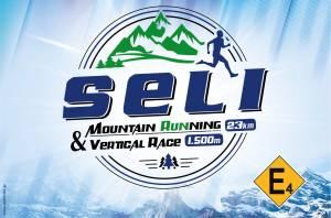Το Seli mountain running στις 24 & 25 Αυγούστου 2019