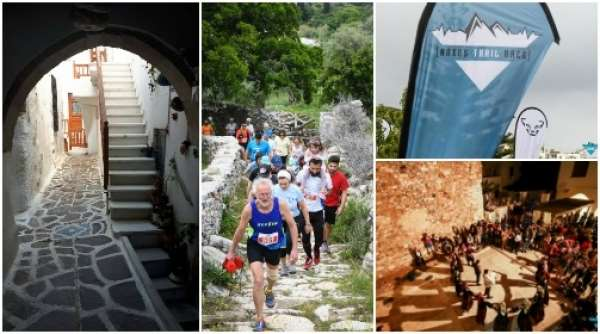 Naxos Trail Race reloaded!