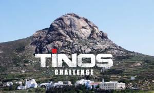 Προθεσμία μέχρι τις 22 Νοεμβρίου για νέες εγγραφές στο 3o Tinos Challenge