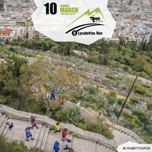Το 5ο Lycabettus Run αλλάζει ημερομηνία! Τρέχουμε στο λόφο του Λυκαβηττού στις 10 Μαρτίου