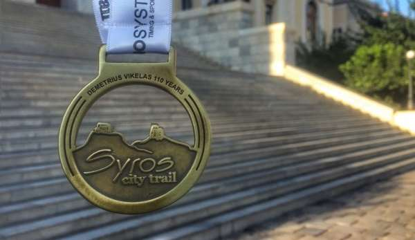 Syros City Trail 2018: To trail «αλλιώς»!