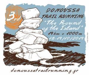 Στις 18 και 19 Οκτωβρίου 2019 το επόμενο Donoussa Trail Running